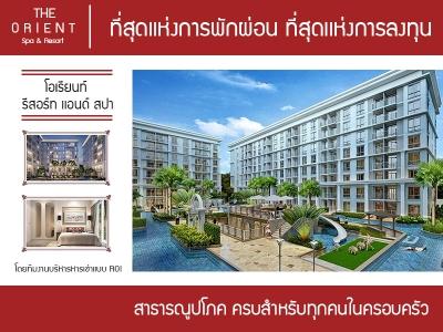 The Orient Resort & Spa