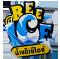 bee ice