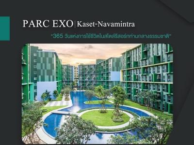 PARC EXO Kaset-Navamintra
