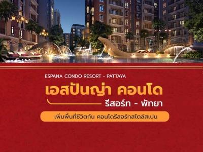 Espana Condo Resort-Pattaya