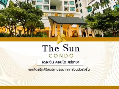 The Sun Condo