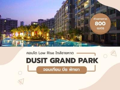 Dusit Grand Park