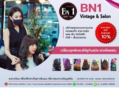 BN1  Vintage & Salon